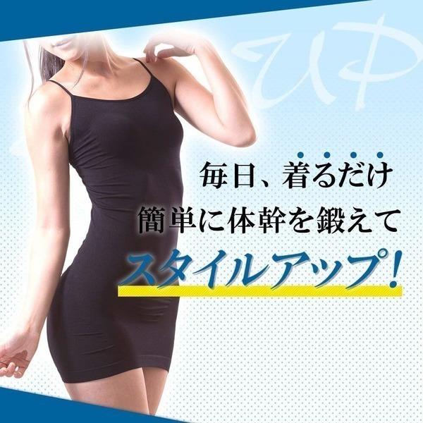クリスチャントルソー 着圧 背筋 美尻 お腹周り 姿勢 全身の体幹トレーニング!効率を意識した着圧構造で気になるお腹周りを徹底にケアサポート!